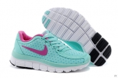 Nike Free 5-0 Kids Light Green Purple