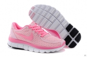 Nike Free 5-0 Kids Light Pink