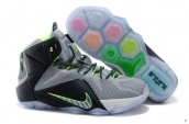 Nike Lebron 12 EP Grey Black Green