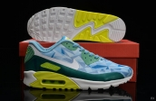 Nike Air Max 90 Hyperfuse Light Blue Green White