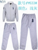 Polo Sweat Suit -092