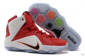 Nike Lebron 12 PS Eilte Red White