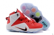 Nike LeBron XII 12 Heart of a Lion