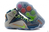Nike Men's LeBron XII 12 Trillion Dollar Man