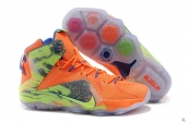 Nike Lebron 12 Orange Green Blue