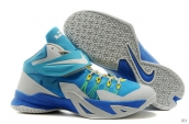 Nike Zoom Soldier VIII Grey Blue