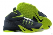 Nike Zoom Soldier VIII Grey Fluorescent Green