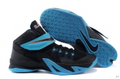 Nike Zoom Soldier VIII Black Jade