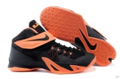 Nike Zoom Soldier VIII Black Orange