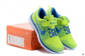 Nike Free 6-0 Kids Green Blue White