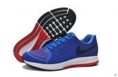 Nike Zoom Pegasus 31 KPU Blue Black White Red