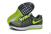 Nike Zoom Pegasus 31 KPU Grey Green White