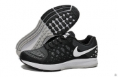 Nike Zoom Pegasus 31 KPU Dark Grey White