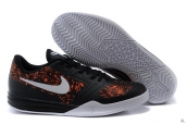 Nike Kobe Mentality Black Orange White