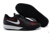 Nike Kobe Mentality Black Red White