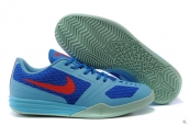 Nike Kobe Mentality Jade Green Red Blue