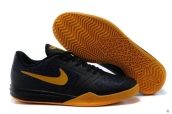 Nike Kobe Mentality Navy Blue Golden Black