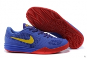 Nike Kobe Mentality Purple Yellow Red