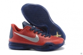 Nike Kobe X University of Arizona