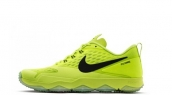 Nike Lebron Low Zoom Elite 7 Fluorescent Green