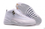 Perfect Air Jordan 12 Future White