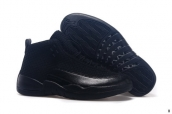 Perfect Air Jordan 12 Future Navy Blue