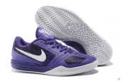 Nike Kobe Mentality Purple White