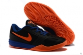 Nike Kobe Mentality Black Blue Orange