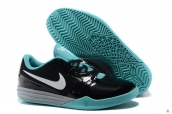 Nike Kobe Mentality Black Light Green White