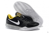 Nike Kobe Mentality Black Yellow White
