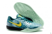 Nike Kobe Mentality Green Yellow