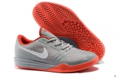 Nike Kobe Mentality Grey White Red