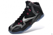 Nike Lebron 11 Kids Black Dark Grey