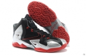Nike Lebron 11 Kids Black Silvery Red