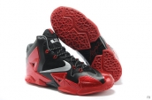 Nike Lebron 11 Kids Black Wine Red Silvery