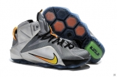 Nike Lebron 12 Elite Grey Silvery Yellow