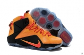 Nike Lebron 12 Elite Witness