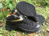 Nike Zoom Soldier VIII Black Golden