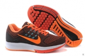 Nike Zoom Structure 18 Black Orange White