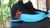 Super Perfect Air Jordan 12 Women Gamma Blue