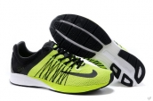 Nike Zoom Streak 5 Women Running Shoes Racing Sneakers Flywire Fluorescent Green Black White