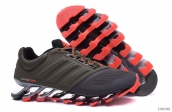Adidas Springblade IV Army Green Orange