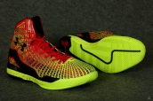 Ua Curry II Red Black Green