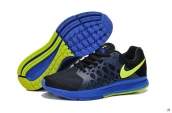 Nike Zoom Pegasus 31 Black Blue Green
