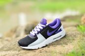 Nike Air Max 1 Ultra Moire Black Purple White