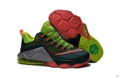 Nike Lebron 12 Low Green Orange Grey