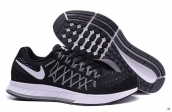 Nike Zoom Pegasus 32 Black White