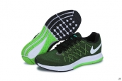 Nike Zoom Pegasus 32 Dark Green Black White