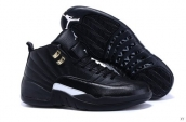 Air Jordan 12 Black Golden White