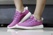 Women Adidas Kanye West Yeezy 350 Boost Purple White